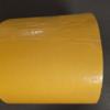 Box Gutter Foam 225mm