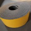 Box Gutter Insulation Underfoam - 97mm